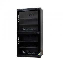 Tủ chống ẩm Digi-Cabi DHC-200